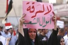 فساد وسرقات لأموال الدولة في العراق