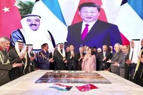 حفل السفارة الكويتية في بكين