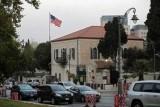 القنصلية الأميركية في القدس