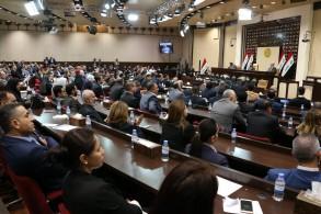 البرلمان العراقي منعقدًا