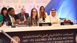 الإمارات والسعودية ومصر والبحرين تقاطع اجتماعا دوليا في الدوحة