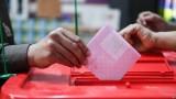 منظمة تونسية تدعو الى تناول الحريات والمساواة بين الجنسين في الانتخابات