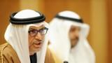 الإمارات ترحب باستخدام ترمب حق النقض ضد وقف دعم اليمن