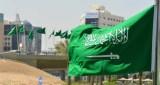 إعدام 37 سعوديا لإدانتهم بالإرهاب