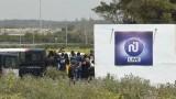 في اليوم العالمي لحرية الصحافة: احتجاج العاملين في قناة نسمة التونسية على إغلاقها