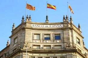 تهريب أموال من أغنياء المغرب ومسؤوليه نحو بنوك إسبانيا