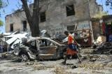 اعتداء انتحاري بسيارة مفخخة يسفر عن أربعة قتلى في الصومال