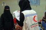 حملة إماراتية لتوزيع مكملات غذائية على الأطفال في اليمن