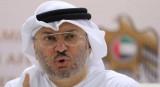 السعودية والإمارات تنتقدان تحفظ قطر على بياني القمّتين الخليجية والعربية