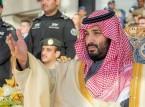 ولي العهد السعودي الأمير محمد بن سلمان (واس)