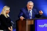 تأكيد التوصل الى اتفاق لتخفيف العقوبة عن سارة نتانياهو