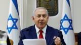 رئيس الوزراء الاسرائيلي بنيامين نتانياهو في اجتماع لمجلس الوزراء في 06 كانون الثاني/يناير 2019 اف ب