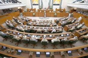 مجلس الأمة الكويتي منعقدًا ( أ ف ب)