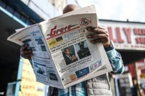 صحيفة