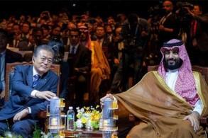 ولي العهد السعودي والرئيس الكوري الجنوبي