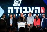 انتخاب عمير بيريتس رئيسًا لحزب العمل الإسرائيلي