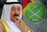 إخوان مصر يرفضون البيان الكويتي