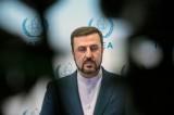 المندوب الايراني لدى الوكالة الدولية للطاقة الذرية كاظم غريب ابادي يلقي كلمة أمام مجلس حكام الوكالة في العاشر من يوليو 2019