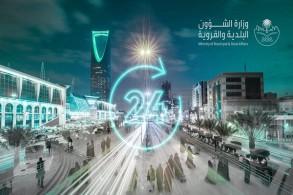 السماح للمحلات التجارية في السعودية بالعمل 24 ساعة