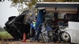 مقتل امرأة و3 أطفال في تصادم قطار بسيارة في شرق فرنسا