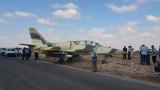 سلطات شرق ليبيا تعلن تبعية طائرة حربية حطت في تونس لقواتها