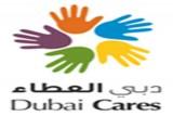دبي العطاء توفر الدعم لبحث يهدف إلى تطوير إطار للتعلم