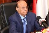 هادي يدعو اليمنيين لرفض