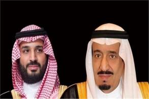 العاهل السعودي الملك سلمان بن عبد العزيز والأمير محمد بن سلمان