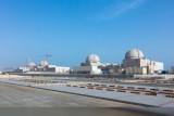 إنجاز جديد في البرنامج النووي الإماراتي