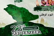 السعودية تحتفل بعيدها الوطني... همة حتى القمة
