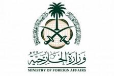 السعودية تؤكد تضامنها مع الأردن ضد الإرهاب