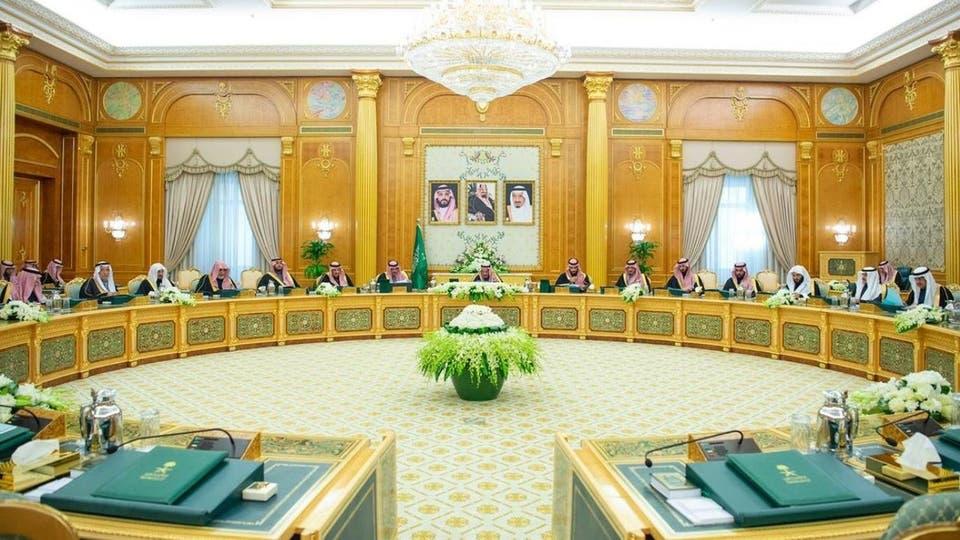 السعودية نيوز |  مجلس الوزراء السعودي يشيد بإدانة مجلس الأمن للحوثي