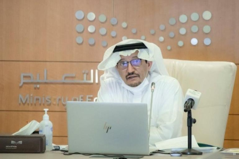 السعودية نيوز |  استقلال ثلاث جامعات سعودية