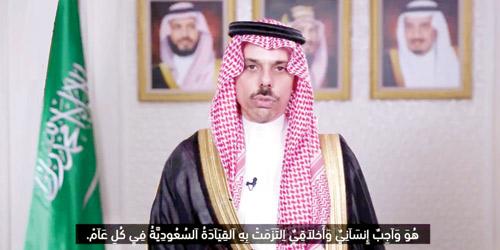 السعودية نيوز |  السعودية تشارك في الذكرى الـ25 لضحايا مجزرة سربرنيتسا