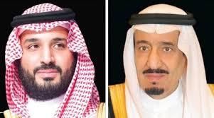 السعودية نيوز |  الملك سلمان وولي العهد يهنئان أمير الكويت بنجاح العملية الجراحية
