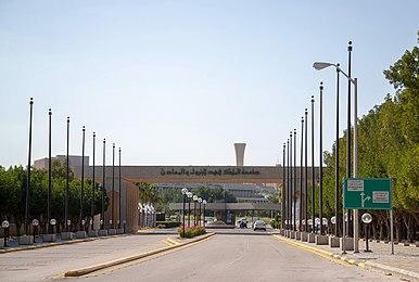 جامعة الملك فهد للبترول والمعادن الظهران
