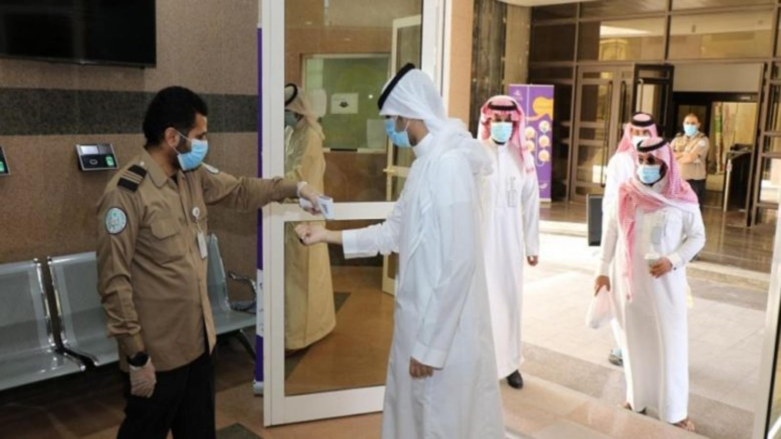 السعودية نيوز |  عودة موظفي القطاع الحكومي في السعودية 30 أغسطس