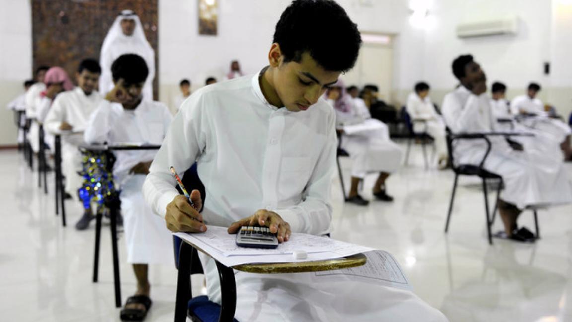 السعودية نيوز |  السعودية: الدراسة عن بُعد أول سبعة أسابيع من العام