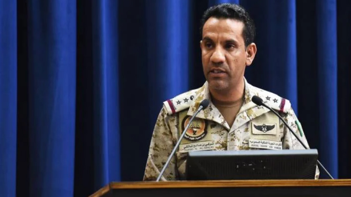 السعودية نيوز |  التحالف يدمر مسيّرة حوثية ويعترض صاروخاً نحو جازان