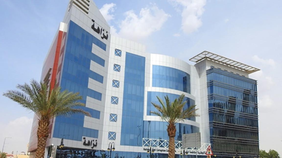السعودية نيوز |  نزاهة تحقق مع 374 سعوديًا ومقيمًا في 227 قضية جنائية