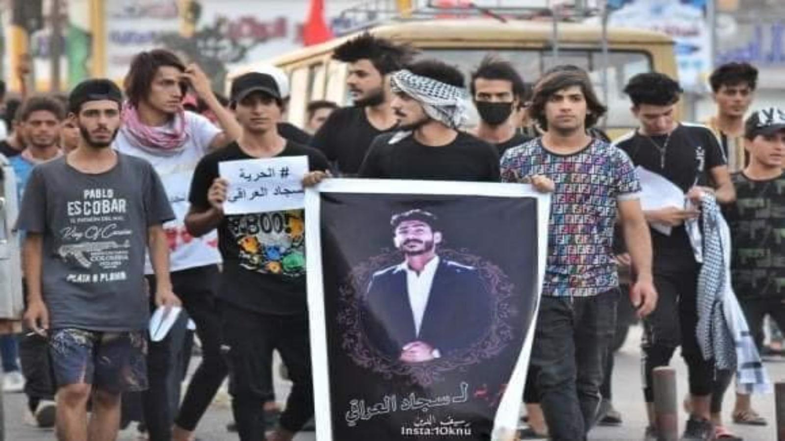 متظاهرو الناصرية يطالبون بتحرير زميلهم المختطف سجاد العراقي