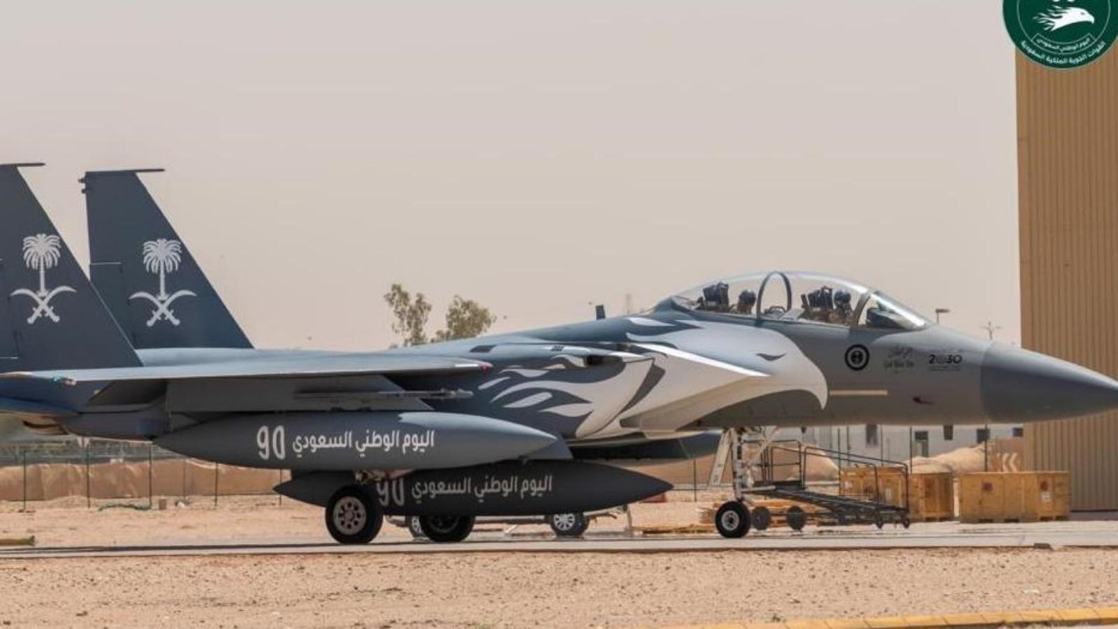 السعودية نيوز |  أكبر عرض جوي لليوم الوطني السعودي