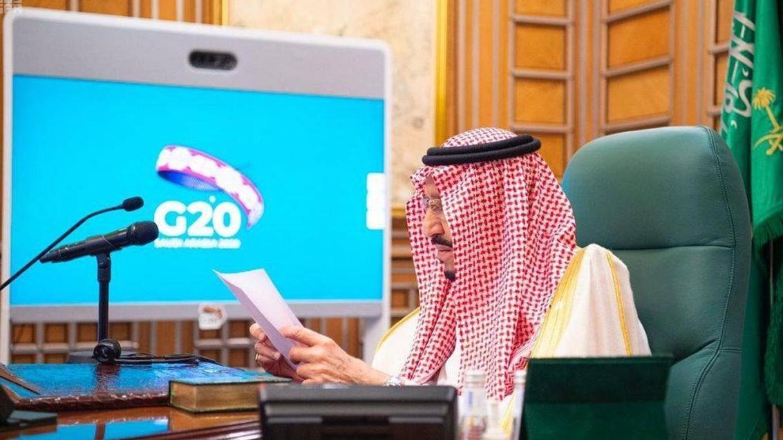 السعودية نيوز |  قمة العشرين تُعقد افتراضياً برئاسة الملك سلمان في نوفمبر