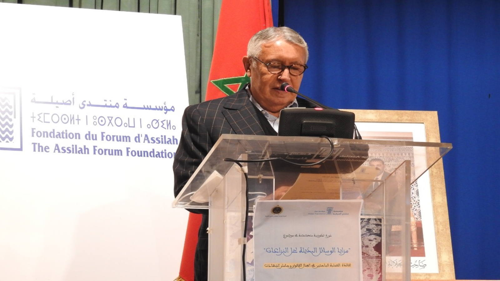 محمد بن عيسى، امين عام مؤسسة منتدى اصيلة، يلقي كلمة افتتاحية في الدورة التكوينية
