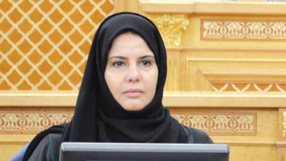 السعودية نيوز |  من هي مساعدة رئيس مجلس الشورى السعودي؟