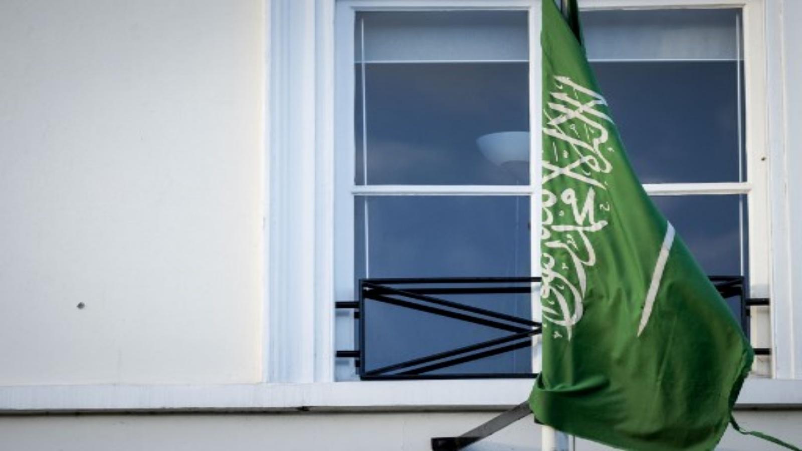 السعودية نيوز |  إطلاق نار على السفارة السعودية في لاهاي ولا إصابات