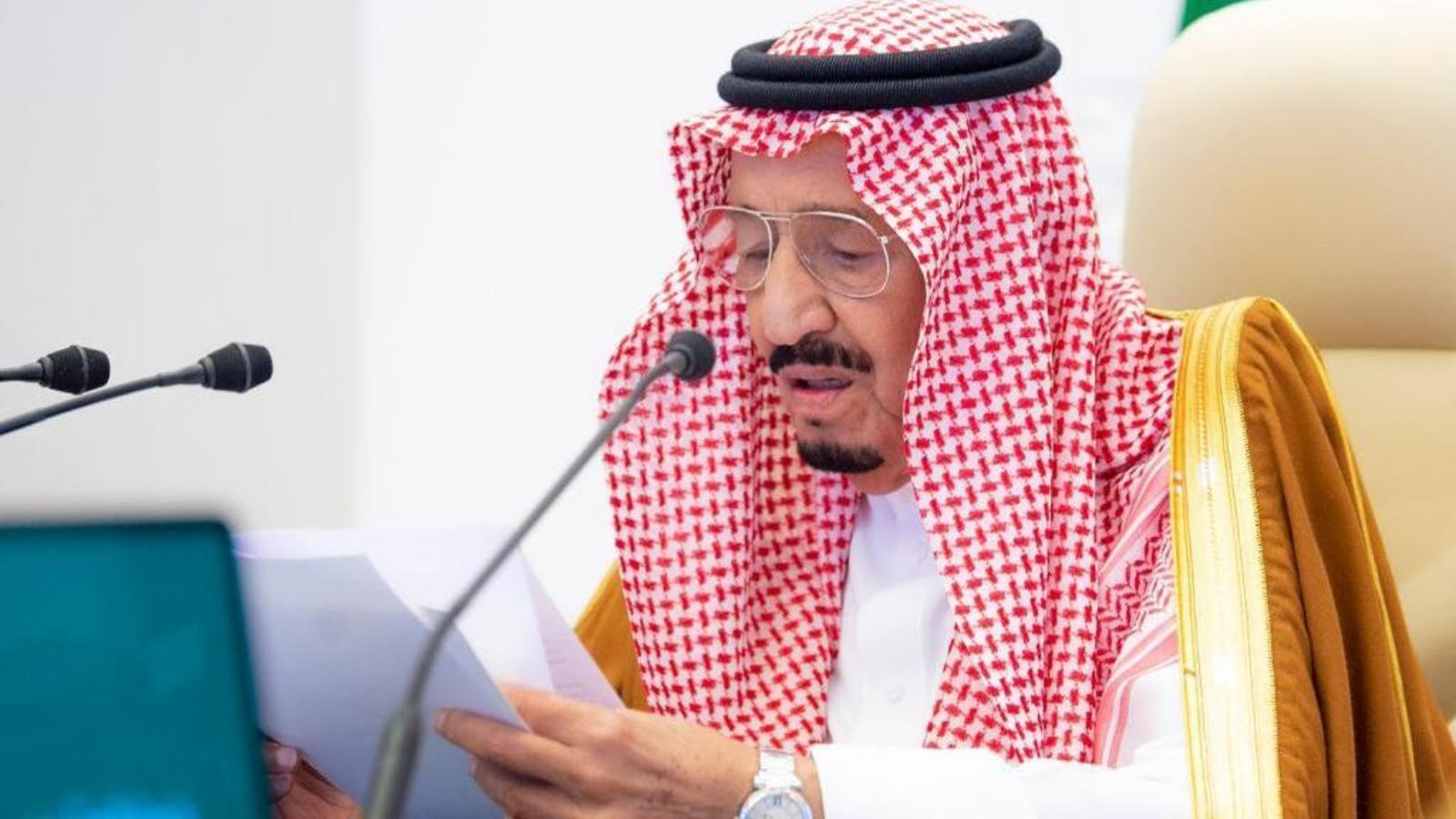 السعودية نيوز |  الملك سلمان: المملكة ستستمر بلعب دور رئيسي في مجموعة العشرين