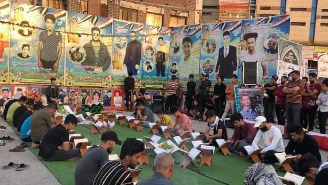 ناشطو الناصرية يتلون القرآن ترحمًا على رفاقهم ضحايا هجوم انصار الصدر