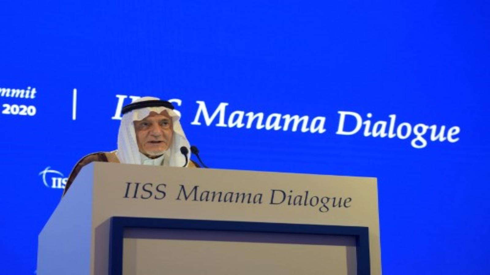 السعودية نيوز |  الأمير تركي الفيصل يهاجم إسرائيل في مؤتمر إقليمي في البحرين
