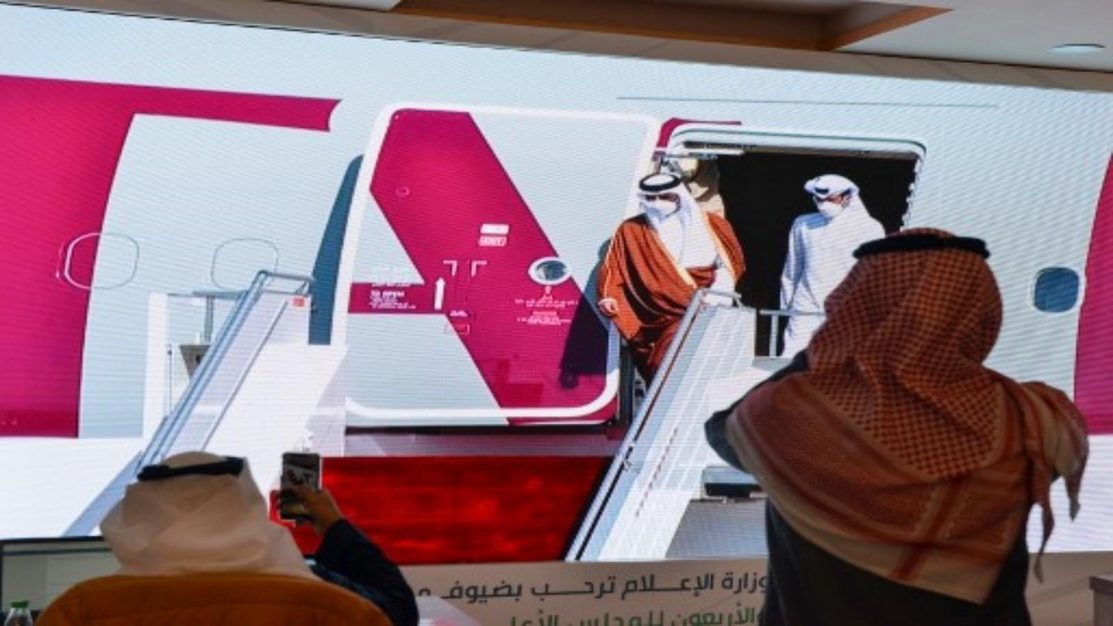 السعودية نيوز    وصول أمير قطر إلى العلا للمشاركة في القمة الخليجية